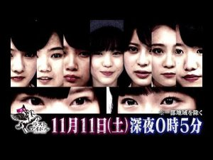 Spindle籾山ひめりが『ラストアイドル』に挑戦