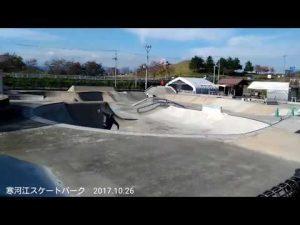 スケートボード韓国連盟交流イベント