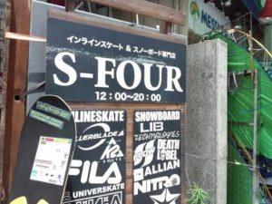 8/27,28にS-FOURで新モデル展示予約会